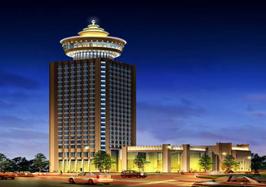 巨华国际酒店