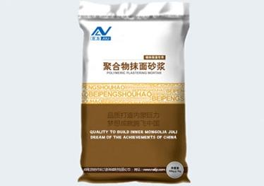 聚合物抹面manbetx体育软件下载