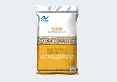 硅酸铝建筑保温manbetx体育软件下载